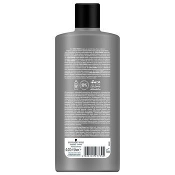 Шампунь SYOSS Men Power с Кофеином для нормальных волос для мужчин 500мл - купить, цены на Восторг - фото 3
