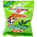 Фісташки От Мартина в скорлупі смажені з сіллю 40г