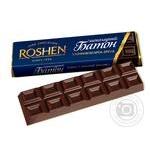 Roshen Creme Brulee Filling Milk Chocolate Bar