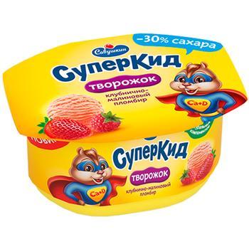 Savushkin SuperKid Strawberry-raspberry Plombir Curd Paste 3.5% 110g - buy, prices for CityMarket - photo 1
