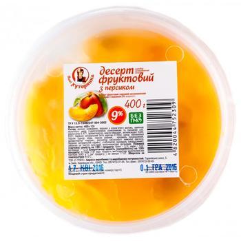 Десерт творожный Пани Хуторянка с персиком 9% 400г