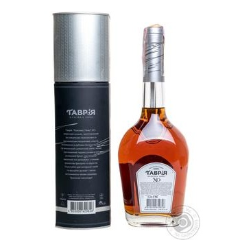 Tavria Kahovka Lux X.O. 9 Yrs Cognac 40% 0,5l - buy, prices for Novus - image 2