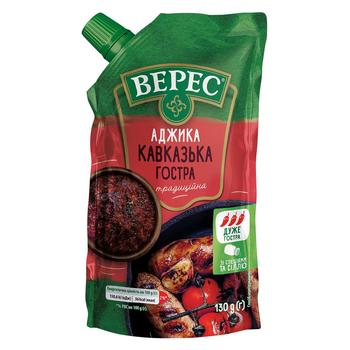 Veres Caucasian Spice Adjika 130g - buy, prices for CityMarket - photo 1