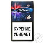 Rotmans Demi Mix Cigarettes