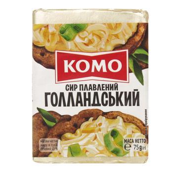 Сир плавлений Комо Голландський 45% 75г - купити, ціни на Фуршет - фото 1