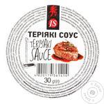Teriyaki sauce 30g