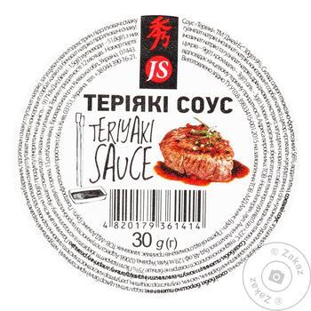 Соус Терияки 30г - купить, цены на Ашан - фото 1