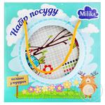 Set of children Milika 3pcs
