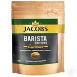 Кава Jacobs Barista Editions Espresso розчинна з частинками обсмажених дрібно змелених кавових зерен 150г - купити, ціни на Novus - фото 2