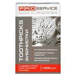 Зубочистки ProService в індивідуальній упаковці 1000шт
