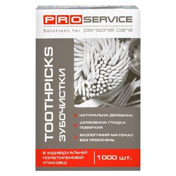 Зубочистки ProService в індивідуальній упаковці 1000шт - купити, ціни на Метро - фото 1