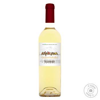 Вино Cotnar Gorobchiki Traminer белое полусухое 9-12% 0.75л