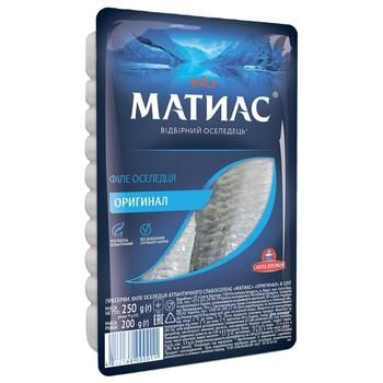 Santa Bremor Mathias Original Herring fillet 250g - buy, prices for Tavria V - image 1