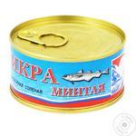 Caviar alaska pollack salt 100g can
