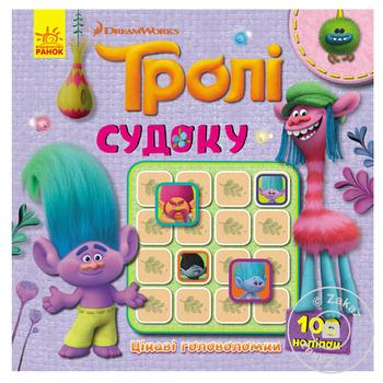 Book Ranok publishing house Ukraine - buy, prices for CityMarket - photo 1