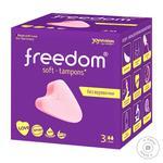 Тампоны Freedom Mini 3шт