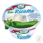 Сыр Zuger Рикотта с буйволинного молока 45% 250г