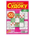 World's Best Sudoku Magazine