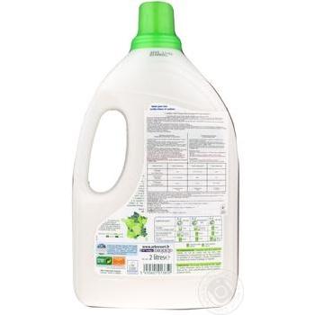 Средство жидкое для стирки Larbre Vert Чувствительная кожа 2л - купить, цены на Ашан - фото 2