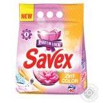 Стиральный порошок Savex Color 2в1 автомат 4000г