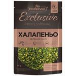 Перец  Pripravka Exclusive Professional зеленый чили халапеньо 30г