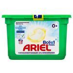 Капсулы для стирки Ariel Pods Все-в-1 для чувствительной кожи 13шт