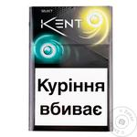 Kent Select Cigarettes