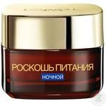 L'Oreal Luxury Nutrition Rich Care Night Cream. - buy, prices for Novus - image 2