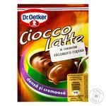 Dr.Oetker Hot Chocolate with Hazelnut Flavor 25g