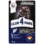 Club 4 paws Dog food with taste of duck 85g