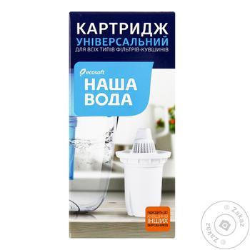 Картридж Наша Вода универсальный - купить, цены на МегаМаркет - фото 1