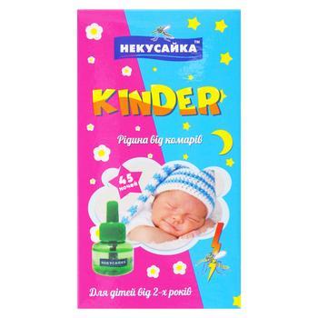 Жидкость Некусайка Kinder от насекомых без запаха - купить, цены на Фуршет - фото 1