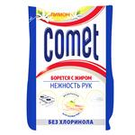 Comet Lemon Disinfectant Cleaning Agent 400g