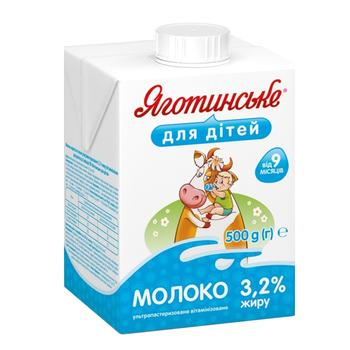 Молоко Яготинское для детей стерилизованное витаминизированное с 9 месяцев 3,2% 500г - купить, цены на Фуршет - фото 1