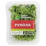 Салат Руккола 100г