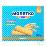 Печенье Малятко Детское с 12 месяцев 100г