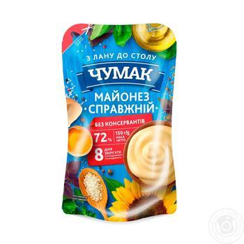 Майонез Чумак Настоящий 72% 150г - купить, цены на Восторг - фото 1