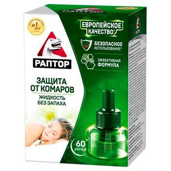 Жидкость от комаров Раптор без запаха 60 ночей - купить, цены на Ашан - фото 1