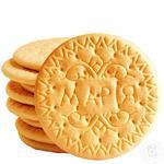 Печенье Yarych Мария классическая весовое