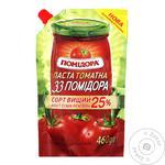 Паста томатна Помідора 33 помідора 460г