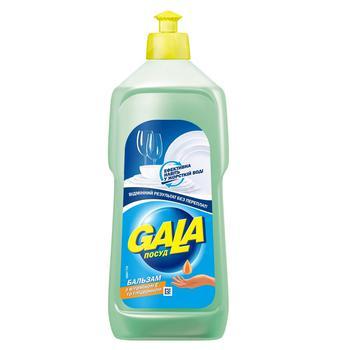 Жидкость для мытья посуды Gala Бальзам с витамином Е 500мл
