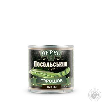 Горошек зеленый Верес Посольский 420г - купить, цены на Novus - фото 1