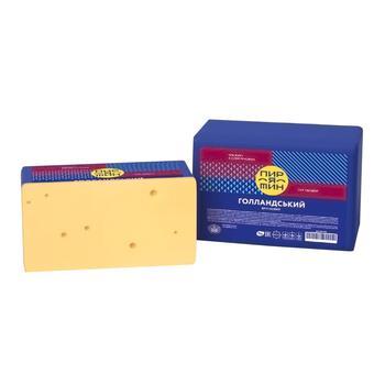 Сыр Пирятин Голландский брусковый твердый 45%