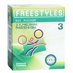 Презервативы Freestyles Max Pleasure 3шт