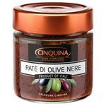 Паштет Cinquina с оливками 200г