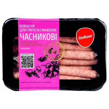 Globino Chilled Garlic Sausage for Grilling and Frying 500g