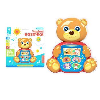 Kraina Igrashok Musical Bear Toy UA