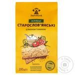 Хлебцы Зерновита Старославянские с льном и тмином 200г