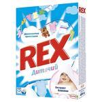 Средство моющее Rex Детский для всех типов стирки экстракт хлопка 400г - купить, цены на Восторг - фото 1