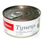 Fish tuna Marka promo Private import canned 185g